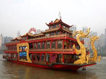 重庆两江夜景游(游船)