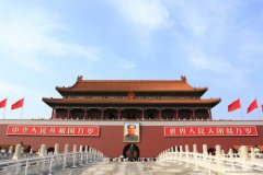 北京市内景点