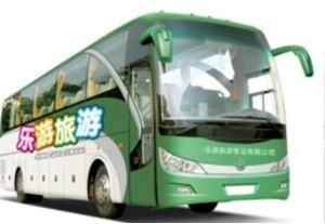 旅游大巴(26-39座)