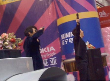 2009年羽泉解放碑歌友会